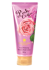 extra-whitening-perfume-body-lotion
